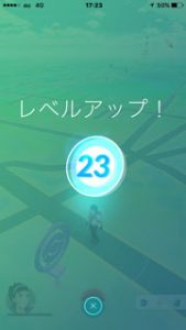 pokemongolevel23