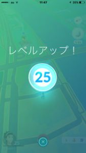 pokemongolevel25