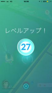 pokemongolevel27