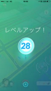 pokemongolevel28